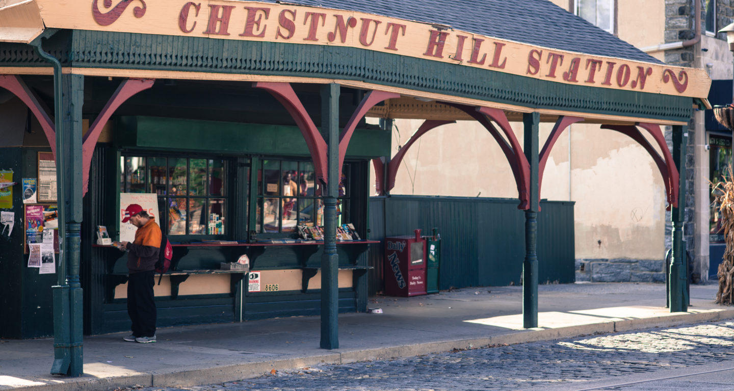 Chestnut Hill Train Station